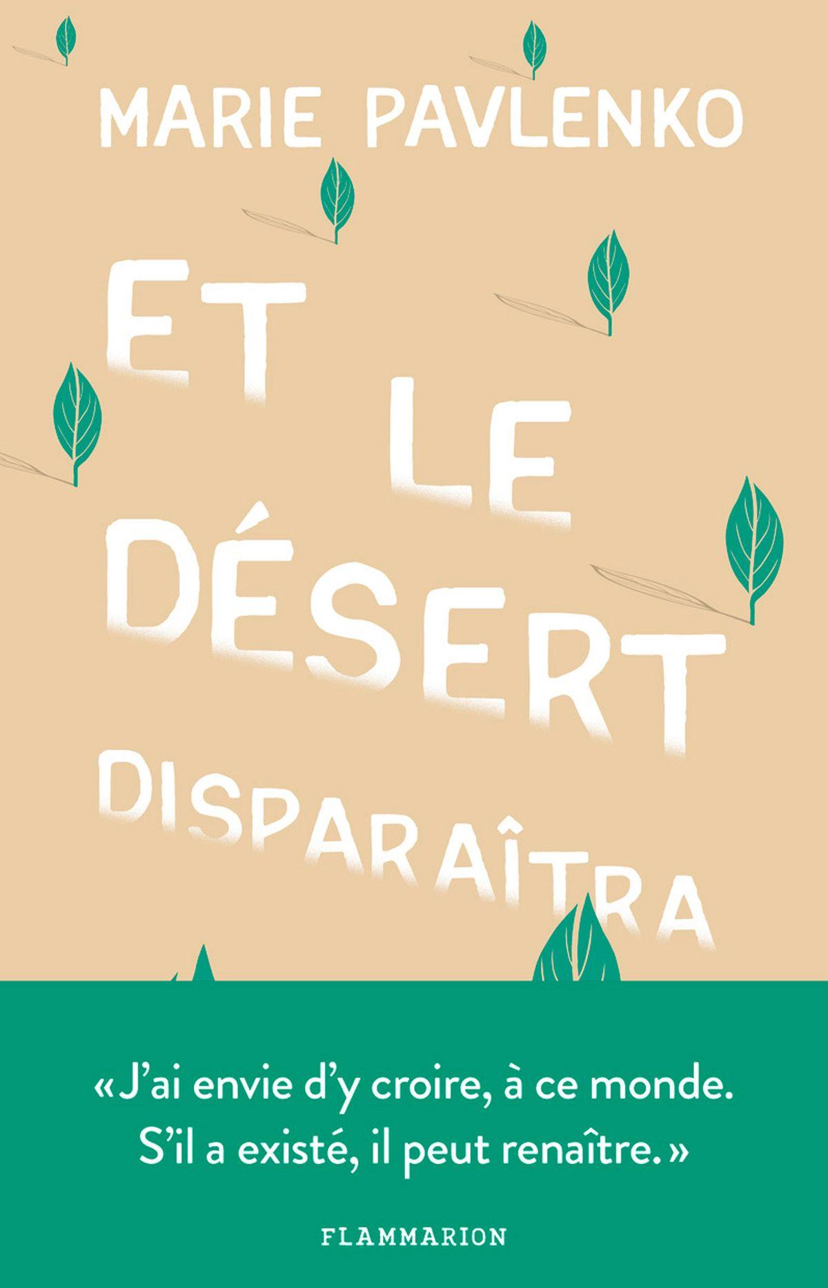 et-le-desert-disparaitra